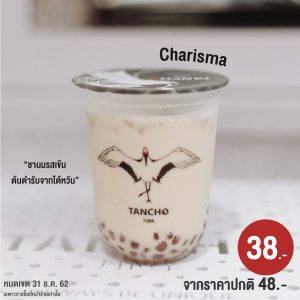 product tancho cha promotion charisma 38 บาท